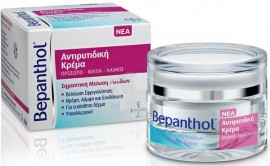 Bepanthol Αντιρυτιδική Κρέμα για Πρόσωπο-Μάτια-Λαιμό, 50ml
