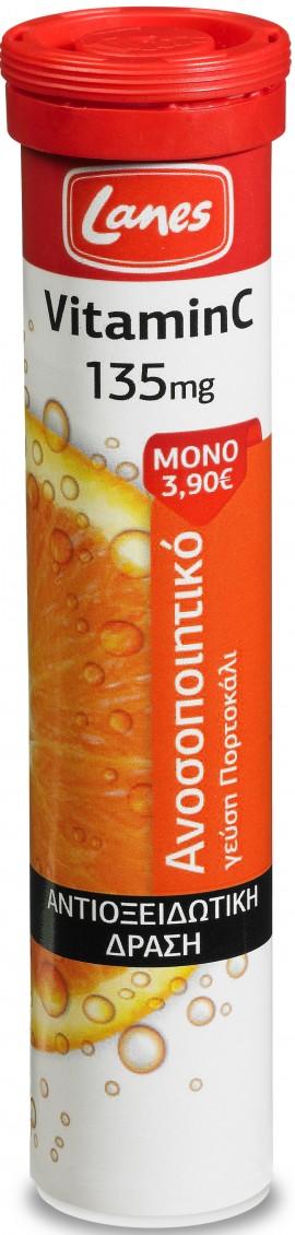 Lanes Vitamin C 135mg Πορτοκάλι, 20 Αναβράζοντα Δισκία