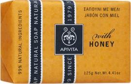 Apivita - Σαπούνι Με Μέλι & Λεβάντα,125gr