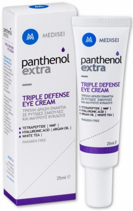 Medisei Panthenol Extra Triple Defence Eye Cream, 25ml