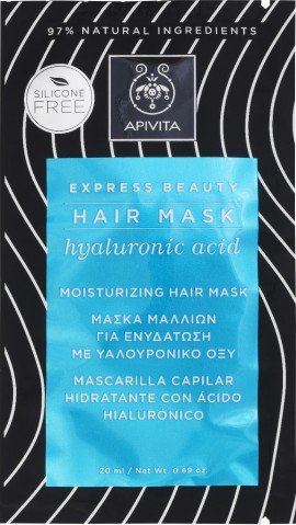 Apivita  Express Beauty Moisturising Hair Mask Με Υαλουρονικό Οξύ, 20ml