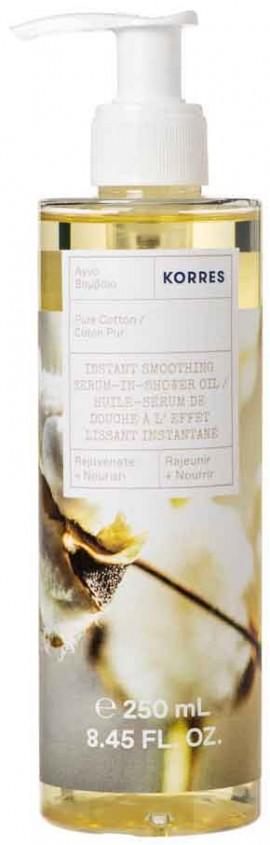 Ενυδατικό Serum Oil Σώματος Pure Cotton, 250ml