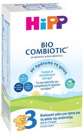 Hipp 3 Bio Combiotic, 600gr