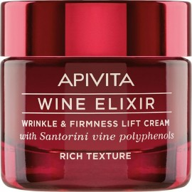 Apivita Wine Elixir Κρέμα Αντιρυτιδική Πλούσιας Υφής, 50ml