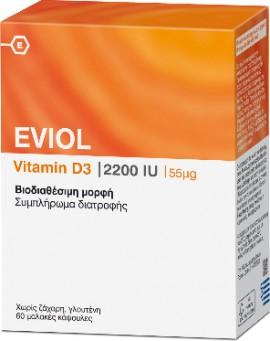 Eviol D3 2200IU 30μg, 60 Μαλακές Κάψουλες