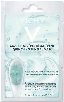 Vichy Μάσκα Με Βιταμίνη Β3 & Ιαματικό Νερό, 2x 6ml