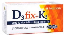 Uni-Pharma D3 Fix + Κ2 (2000 IU Vitamin D3 +45μg Vitamin K2) 60 Ταμπλέτες