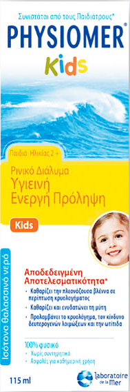 Physiomer Kids Ισότονο, 115ml