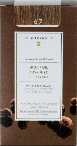 Korres Argan Oil Advanced Colorant 6.7 Κακάο, 50ml