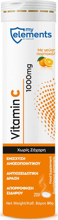 My Elements Vitamin C 1000mg Πορτοκάλι, 20 Aναβράζοντα Δισκία