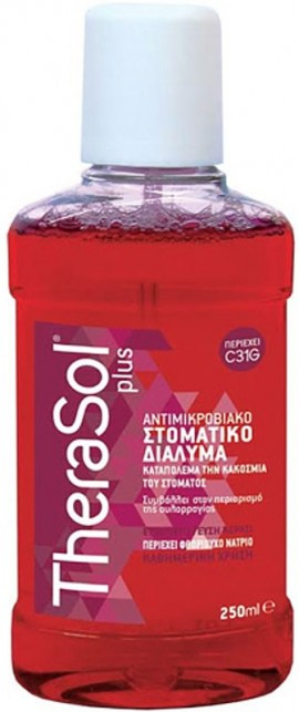 Therasol Plus, 250ml