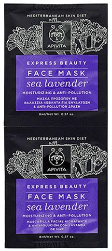 Apivita  Expess Beauty Μάσκα Προσώπου Με Θαλάσσια Λεβάντα,  2x8ml