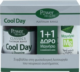 Power Health Platinum Cool Day, 30 Ταμπλέτες &  Δώρο Μαγνήσιο Γεύση Λεμόνι 10 Αναβράζοντα Δισκία