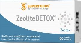 Superfoods Zeolite Detox, 60 Δισκία