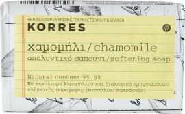 Korres Σαπούνι Χαμομήλι/ Chamomile, 125gr