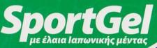 Sportgel